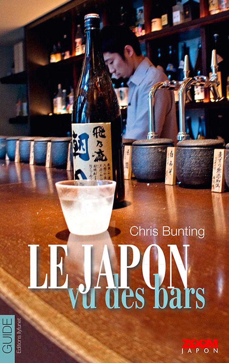 le-japon-vu-des-bars