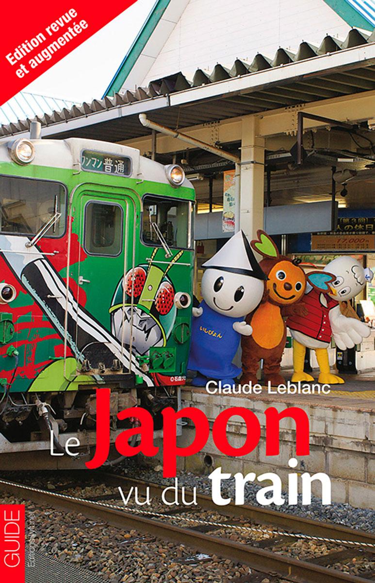 le-japon-vu-du-train