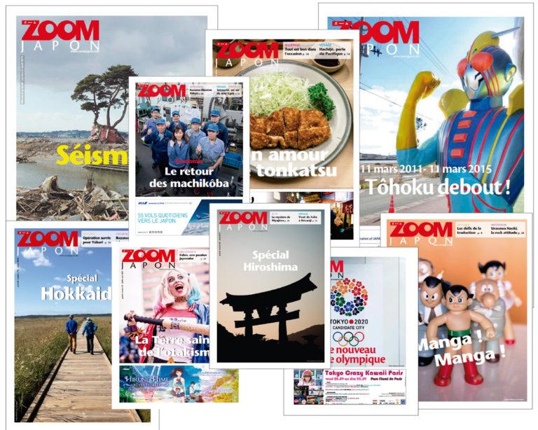zoom12mois20ex